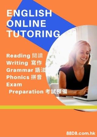 經驗英語專科導師 中小學 成人英語  香港大學碩士畢業   網上視像 1對1 教學 英文補習