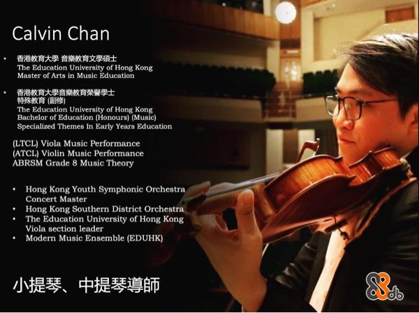 沙田龍華音樂中心 LTCL 中提琴 ATCL小提琴 導師 Calvin CHAN  香港教育大學音樂教育碩士 擁有多了教學及演奏經驗 並設有個人以及小組課程