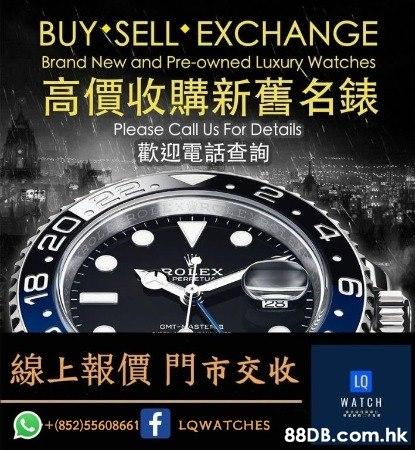 回收名錶 回收勞力士 專人上門回收 二手錶收購價格, 勞力士高價回收, 香港即時whatsApp報價  WhatsApp:55608661