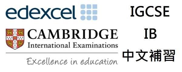 ENGLISH EXPRESS 提供一站式 代報 IELTSIELTS 私人補習 IELTS補習中三英文補習 澳洲中學英文補習 中二英文補習英文補習 DSE英文補習 旺角補習社 太子補習社北角補習社I