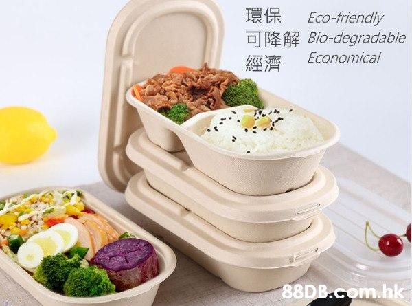 環保餐盒 (即取秸稈紙漿外賣盒現貨) 可降解秸稈紙漿外賣盒 沙律意粉飯經濟環保餐盒 午餐盒