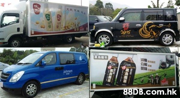 [優惠低至$3888] 貨車車身廣告,車身貼,流動廣告車,等等其他車款廣告