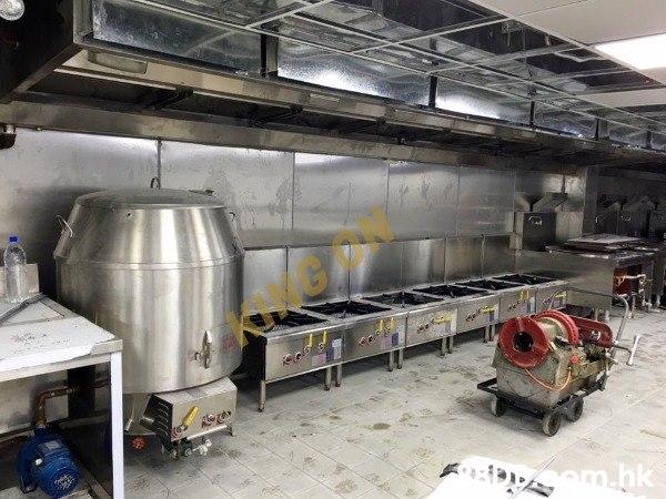 商業清潔丶消毒丶維修丶廚具設備供應的尊家