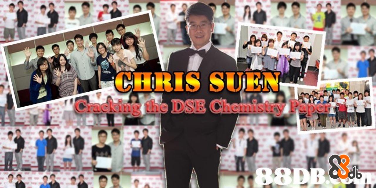 CHRIS SUEN Ccking the DSE Chemistry  product